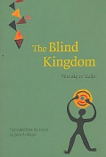 The Blind Kingdom