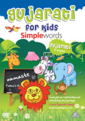 Gujarati for Kids Simple Words [Region 2]