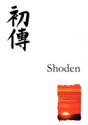 Reiki Manual for First Degree (Shoden)