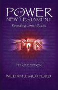 Power New Testament-OE