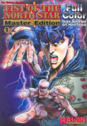 Fist of the North Star: v. 1