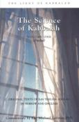 Science of the Kabbalah