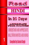 Read Hindi in 20 Days