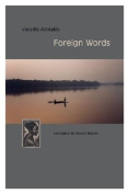 Foreign Words