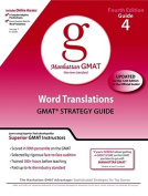 Word Translations GMAT Preparation Guide