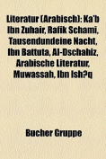 Literatur (Arabisch) [GER]