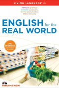 English for the Real World [Audio]