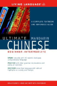Ultimate Chinese (Mandarin) Basic