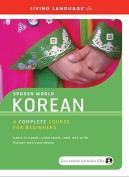 Korean [Audio]