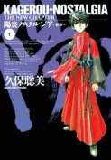 Kagerou-Nostalgia: v. 1
