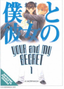 Your and My Secret: v. 1