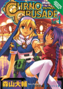 Chrono Crusade: v. 4