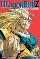 Dragon Ball Z, Volume 9 (Dragonball Z