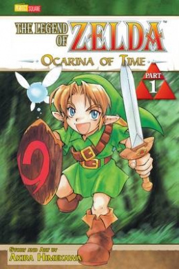 The Legend of Zelda: Ocarina of Time (The Legend of Zelda)