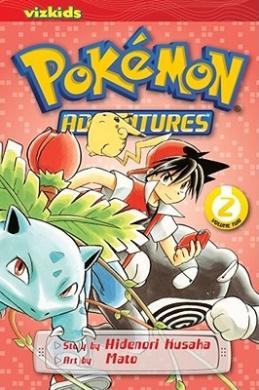 Pokemon Adventures, Vol. 2 (2nd Edition) (Pokemon)
