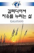 Living in Faith - Galatians Korean