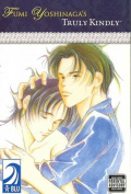 Fumi Yoshinaga's Truly Kindly