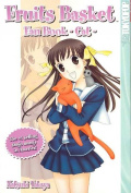 Fruits Basket Fan Book -Cat- [With Stickers]