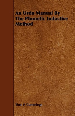 An Urdu Manual by the Phonetic Inductive Method