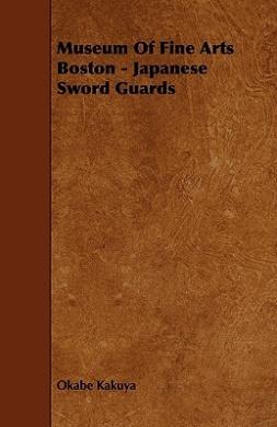 Museum of Fine Arts Boston - Japanese Sword Guards