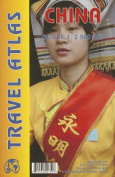 China Itm Travel Atlas