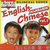 English-Mandarin [Audio]