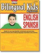Bilingual Kids Reproducible Sourcebook