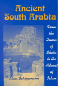 Ancient South Arabia