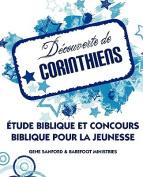Decouverte de Corinthiens (French [FRE]