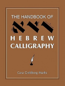 The Handbook of Hebrew Calligraphy
