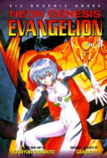 Neon Genesis Evangelion: 3