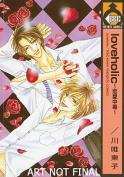 Loveholic Volume 1