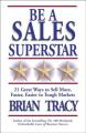 Be a Sales Superstar!