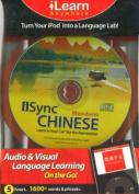 """""""iSync"""" Mandarin Chinese [Audio]"""