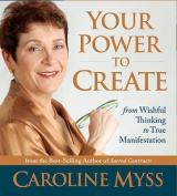 Your Power to Create [Audio]