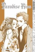 Paradise Kiss: v. 5