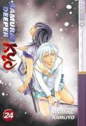Samurai Deeper Kyo, Volume 24