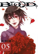 Blood+: v. 5: (Manga)