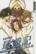 Saiyuki Reload: v. 4