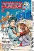 Gundam Mobile Suit