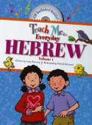 Teach Me Everyday Hebrew