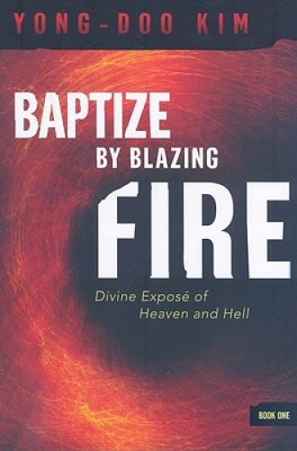 Baptize by Blazing Fire by Kim Yong-Doo.
