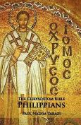 The Chrysostom Bible - Philippians