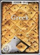 AWW Greek