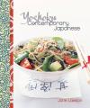 Yoshoku: Contemporary Japanese