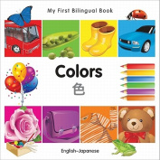 My First Bilingual Book-Colors