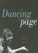 Dancing Across the Page