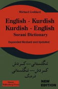 English Kurdish, Kurdish English Dictionary