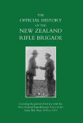 New Zealand Rifle Brigade