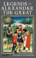 The Legends of Alexander the Great